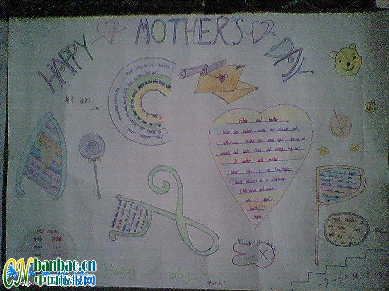 母亲节英语手抄报-happy mother's day