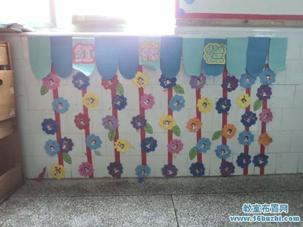 幼儿园教室墙面红花栏布置图片